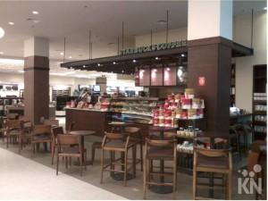 Starbucks JundiaíShopping - Livraria Saraiva